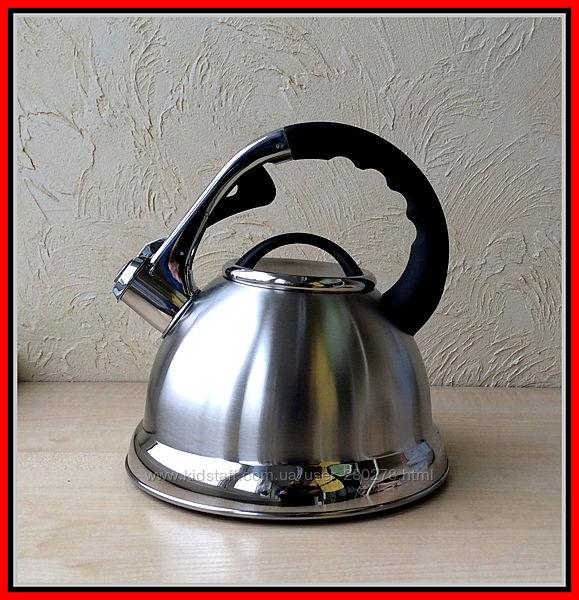 Чайник со свистком. Отличное качество. Превосходный дизайн.