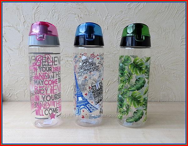 Бутылочки для воды, напитков, соков и прочего. Удобные Стильные Модные