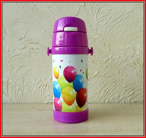 Термосы Детские с Трубочкой для питья.