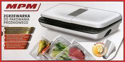 Вакуумматор. Аппарат для вакуумной упаковки пищевых продуктов и прочего.