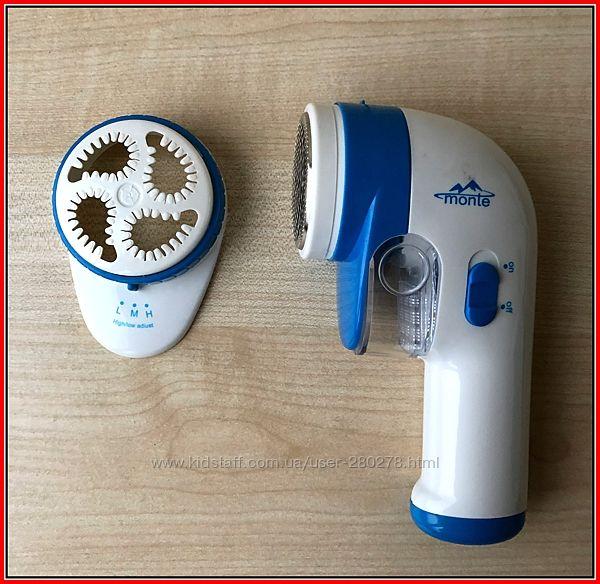 Триммер аккумуляторный для очистки одежды от катышек