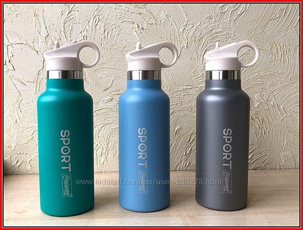 Мега-Крутые Спортивные Термос-Бутылки для жидкостей