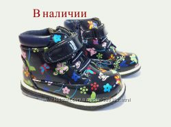 демисезонные ботинки на девочку 22-27