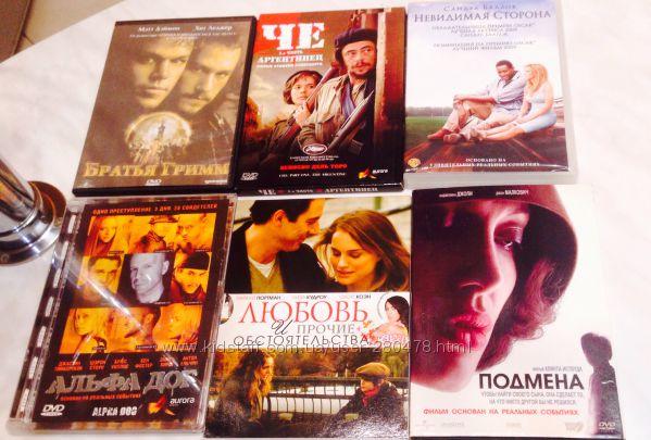 На даче нет Интернета Не беда HOLLYWOOD на Лиценз DVD и Видеокассетах