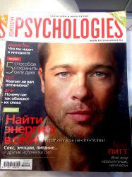 Даже Брэду Питту нужен Психолог Журнал PSYCHOLOGIES  Помощь для Родителей