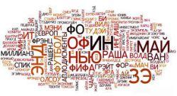 Услуги корректора, литредактора, проверка текстов