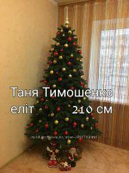 Подставка для елки чтобы выше казалось