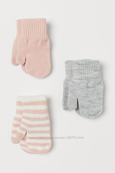 Новые варежки H&M для малышей