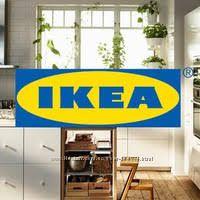 Товари Ikea, доставка з Польщі, курс 9. 7 викуп 10. 06. 2019