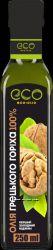Натуральные масла холодного отжима OliBo250мл. Разные виды в наличии