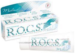 Рокс R. O. C. S. Medical Minerals Гель реминерализирующий в наличии