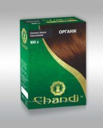 Лечащие краски для волос на основе Хны Chandi. Индия, в наличии все цвета