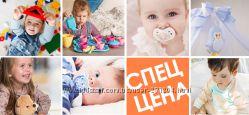 Спеццена на игрушки, постель, одежду и аксессуары для детей