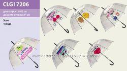 прозрачный зонтик трость для детей