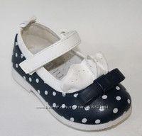 Туфельки для принцесс р. 21-25 Распродажа