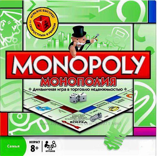 Монополия Классическая  скоростной кубик. 6123