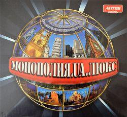 Монополия люкс. Монополия Украина. Детская монополия
