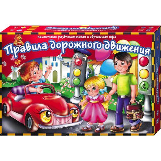 Настольная игра - Правила дорожного движения 2 в 1 ТМ Danko Toys.