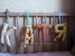Буквы-развивалки из ткани-имя  ребенка на праздник