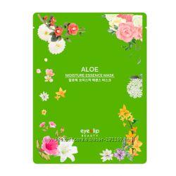 Увлажняющая тканевая маска с экстрактом алоэ  EYENLIP Aloe Oil Moisture Ess