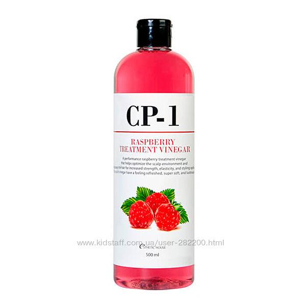 Бальзам-ополаскиватель Esthetic House CP-1 Raspberry Treatment Vinegar