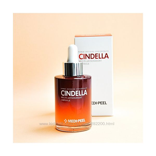 Антиоксидантная сыворотка MEDI-PEEL CINDELLA Multi-antioxidant Ampoule