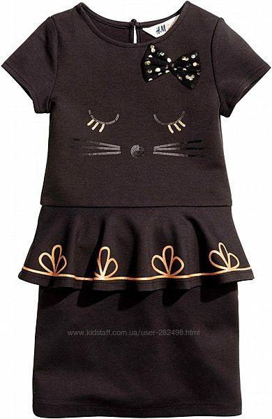 Очень красивое платье h&m размер 4-6 лет