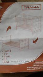Продам кроватку TRAMA