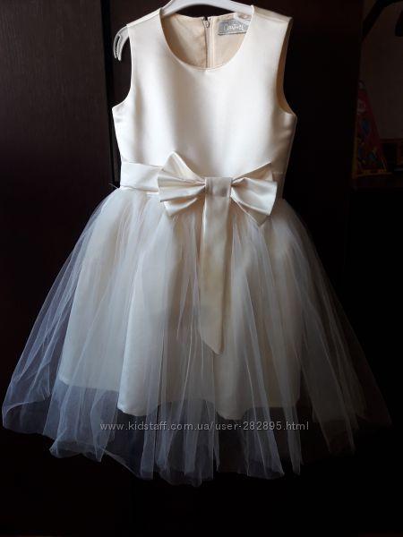 Розкішне плаття принцеси