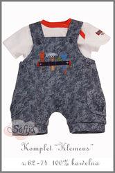 костюм  SOFIJA ниже закупки