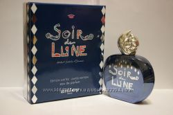 Sisley Soir de Lune Edition Limitee