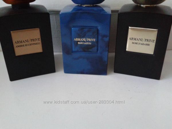 Giorgio Armani Prive Bleu Lazuli .
