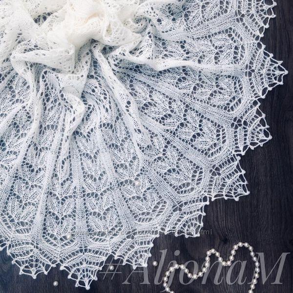 Ажурная шаль Невеста