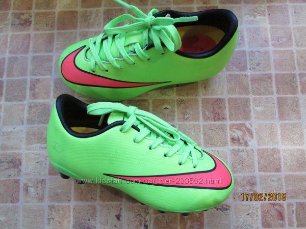 бутсы футбольные Nike Mercurial длина по стельке 17, 5 см