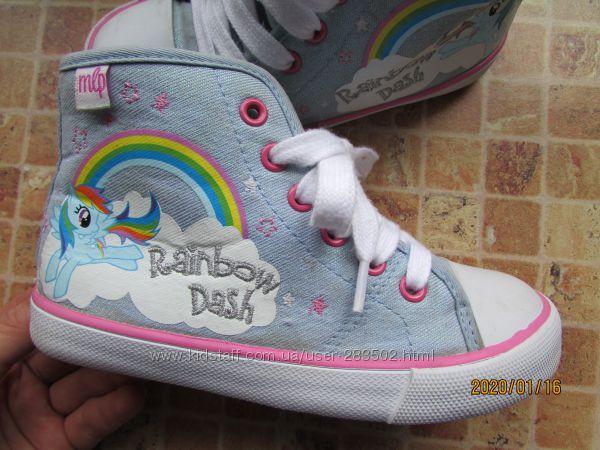 кеды с Rainbow Dash Tu для девочки длина по стельке 18, 2 см