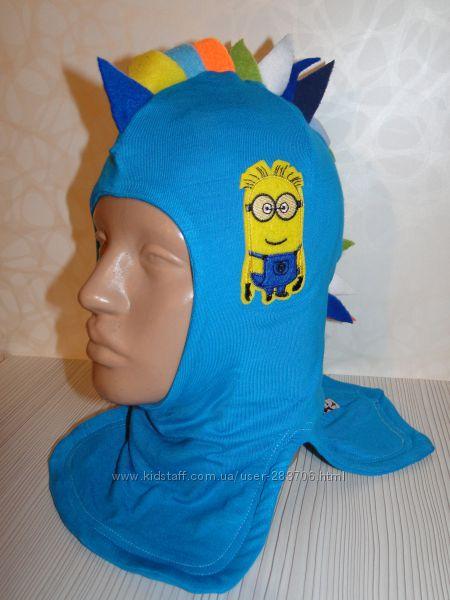 Продам демисезонные трикотажные двухслойные шлемы модель Миньон
