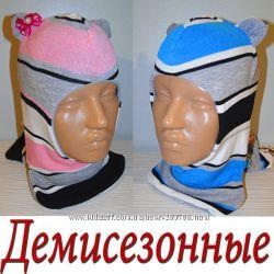 Продам утепленные демисезонные трикотажные двухслойные шлемы модель Зверята