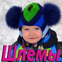 Продам зимние трикотажные двухслойные шлемы модель Веселые полоски