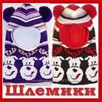 Продам теплые зимние и деми-еврозима шлемы двухслойные Модель Олени