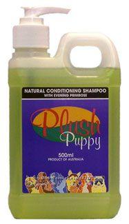 Plush Puppy шампунь с примулой вечерней