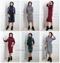 Стильное платье под поясок мод. 251н р. 44-46, 48-50, 52-54
