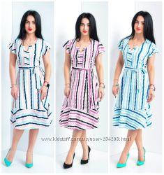 Элегантное платье мод. 272н р. 44, 46, 48, 50, 52