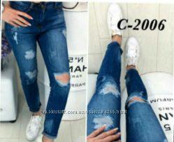 Модные джинсы скинни, рваные, бойфренды