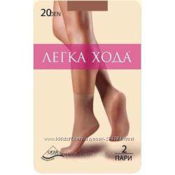 капроновые носочки женские 20 и 50 Den Легка Хода