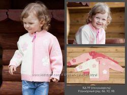 Кофты и свитера для детей ЛюТик в наличии.