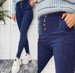 Новые джинсы на резинке с высокой талией