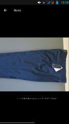 Новые брюки в школу 13-14 лет