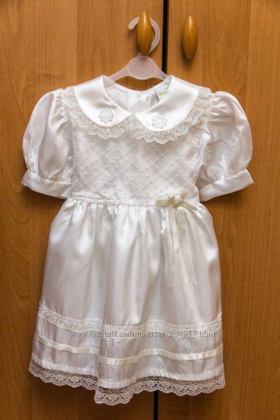 Платье немецкого детского бренда Smily