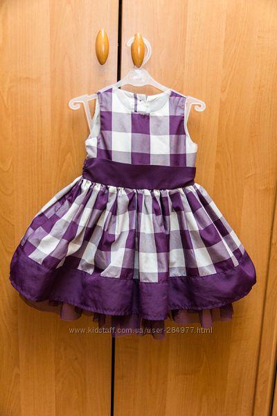 Платье для красатульки
