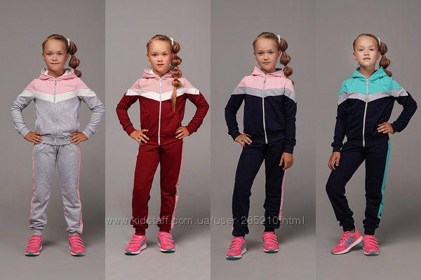 Детские и подростковые спортивные костюмы рр. 104-164
